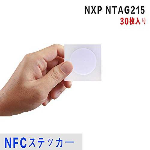 30 sheets NTAG 215 NFC tag label Nintendo Amiibos Tagmo round type