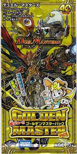 Twin Hero Deck 07 Super Birthday Duel Masters TCG DMBD