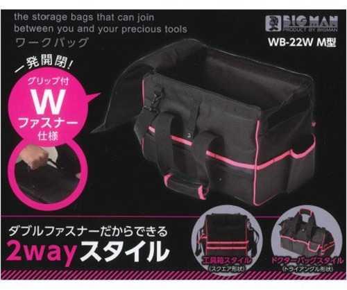 Chibi-store Women Genuine leather Handbags Lock Shoulder bags Fashion Cowskin,Pink,L-28cm