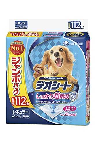 Guilty Gadgets /® Pack of 50 Super Absorbent Premium Puppy Dog Training Pads 53 x 45cm