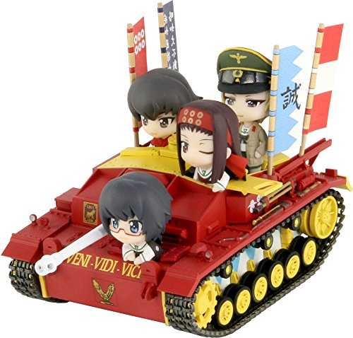 Tank, military vehicle, cannon   SANO SHOP